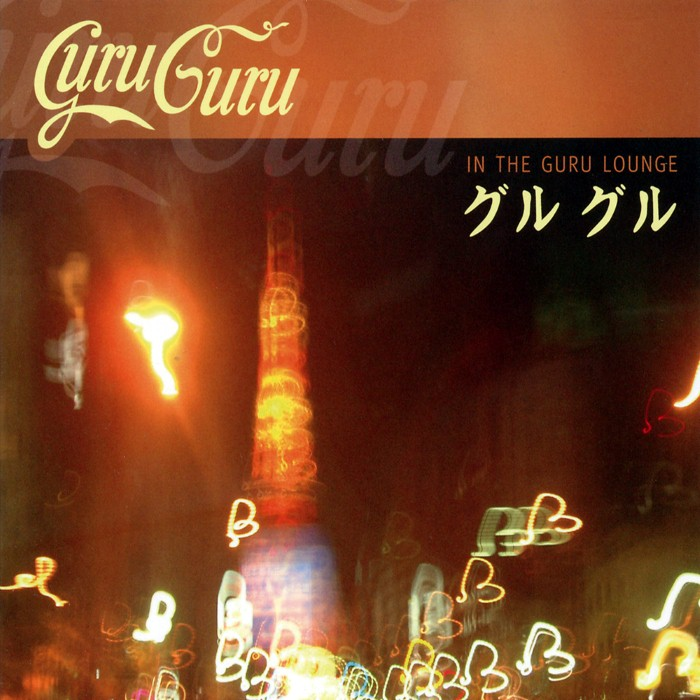 Guru Guru - In The Guru Lounge